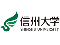 shinshu_university_logo_200x150