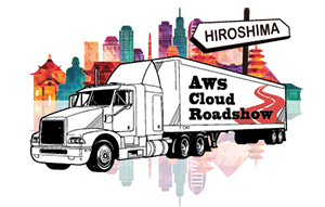 AWS Cloud Roadshow 2016 広島